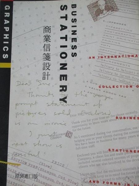【書寶二手書T2/設計_I1A】Business Stationery商業信箋設計