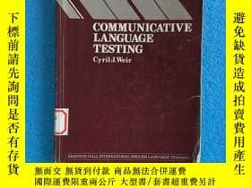 二手書博民逛書店Communicative罕見Language TestingY261601 cyril j.weir pre