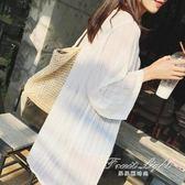 防曬罩衫NSSY韓版蕾絲雪紡開衫女中長款薄外套長袖網紗上衣披肩沙灘防曬衣 果果輕時尚