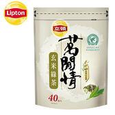 立頓茗閒情玄米綠茶包 40 x 1.6g_聯合利華