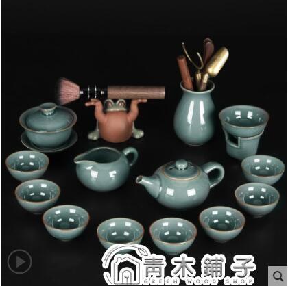 哥窯茶具套裝小套家用高檔辦公室會客輕奢開片冰裂陶瓷功夫泡茶壺 ATF青木鋪子