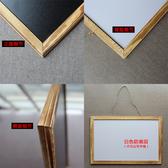 掛式廣告小黑板