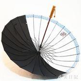 銀魂傘動漫卡通晴雨傘 24骨超大防風雙人傘創意木柄直桿長柄雨傘 qf6510【小美日記】