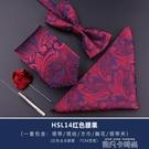 五件套領帶男士正裝商務休閒韓版結婚新郎懶人拉錬領結方巾領帶夾 依凡卡時尚