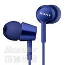【曜德視聽】SONY MDR-EX150 藍色 時尚金屬 耳道式耳機 / 免運 / 送收納盒