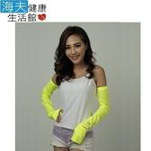 HOII SunSoul后益 涼感防曬 UPF50  袖套 拇指洞設計 黃光L