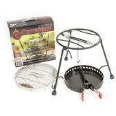 美國 CampMaid Grill Set三件組 60007 |鍋架|火炭盆|烤架|露營|野炊