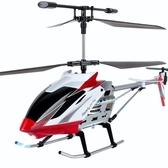 遙控飛機耐摔無人直升機迷你充電防撞兒童男孩玩具成人航模飛行器【免運】