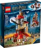 【LEGO樂高】Harry Potter 哈利波特 洞穴屋襲擊 #75980