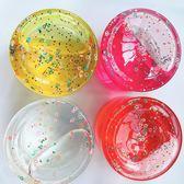 魔法水晶泥大克重桶裝透明鼻涕泥兒童安全無毒彩泥亮片水果史萊姆WY限時7折起,最後一天