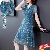 荷葉領珍珠釦印花洋裝 M-2XL【303642W】【現+預】-流行前線-