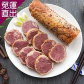 馬姐漁舖 櫻桃鴨肉卷-2條(400g±10%/條)【免運直出】