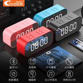 藍芽喇叭A17藍芽音箱無線手機重低音炮迷你家用鬧鍾小音響【快速出貨八折優惠】
