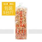 五穀酵素沙琪瑪,5台斤(3公斤)/包,蛋...