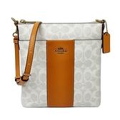 【COACH】專櫃款C LOGO直紋配色小斜背包(米白/橘)