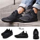 【五折特賣】Nike 休閒慢跑鞋 Wmns LunarCharge Essential 黑 灰 吸震中底 女鞋【PUMP306】 923620-001