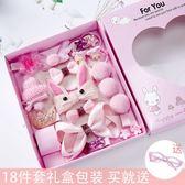 韓版皇冠兒童發飾發夾可愛公主不傷發卡頭花頭飾女童寶寶皮筋套裝   全館免運
