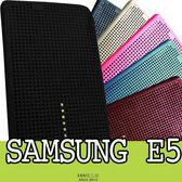 E68精品館 三星 E5 洞洞智能皮套 立顯 炫彩 側掀 點陣 手機套 保護套 殼 手機殼 E5000