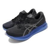 Asics 慢跑鞋 GlideRide 黑 藍 男鞋 全新科技 輕量省力型跑鞋 運動鞋 【PUMP306】 1011A817003