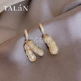 耳環 中國風小眾設計花生耳環時尚閃鉆開合仿珍珠耳釘個性輕奢氣質耳飾