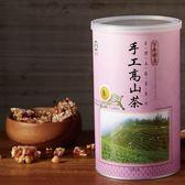手工高山茶300g  阿里山茶  金萱茶