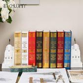 歐式假書擺件 家居咖啡廳西餐廳裝飾品現代書櫃仿真書架子 zh5675【歐爸生活館】
