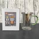 獨享泡茶杯500ml 隨手泡泡茶 泡茶辦公杯 玻璃杯 304不銹鋼 耐熱玻璃杯
