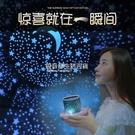星空投影儀創意浪漫旋轉小夜燈夢幻臥室床頭兒童星光睡眠台燈少女 NMS設計師