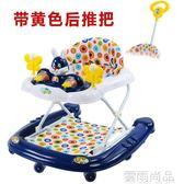 嬰兒童寶寶學步車6/7-18個月防側翻多功能U型手推可坐折疊帶音樂igo 雲雨尚品