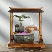 新品創意中式家居流水加濕器噴泉辦公室客廳玄關風水擺件開業禮品 艾尚旗艦店