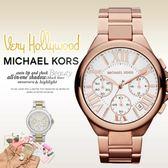 【人文行旅】Michael Kors | MK5757 美式奢華休閒腕錶