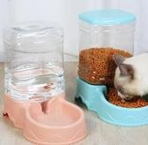 寵物餵食器 寵物自動飲水機喂食器貓咪水盆掛式喂水泰迪喝水神器【快速出貨八折搶購】
