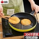 蒸盤 合慶半圓形304不銹鋼瀝油架蒸鍋蒸架廚房蒸菜煎炸滴油架子蒸盤控 晶彩 99免運