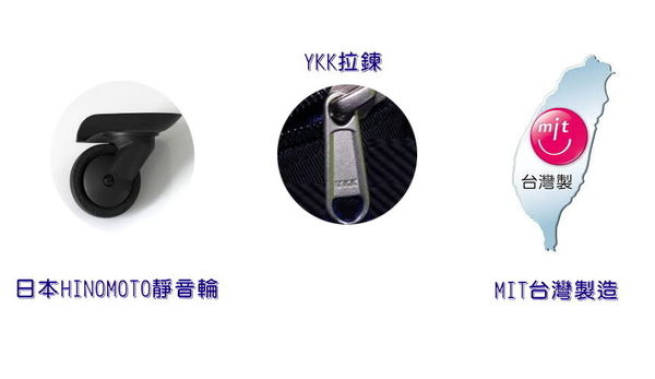 Backbager 背包族【YESON永生】台灣製造 17吋 超輕量旅行輪袋/ 拉桿袋(黑色) 988-17
