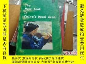 二手書博民逛書店THE罕見NEW LOOK IN CHINA S RURAL A