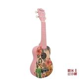 烏克麗麗 新款專業 21寸 女孩尤克里里 ukulele 小吉他 樂器 吉它 OB4582