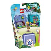 樂高積木Lego 41435 叢林秘密寶盒-斯蒂芬妮