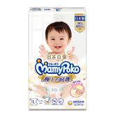 滿意寶寶 極上の呵護 紙尿褲(L)(104片/箱)(箱購產品)