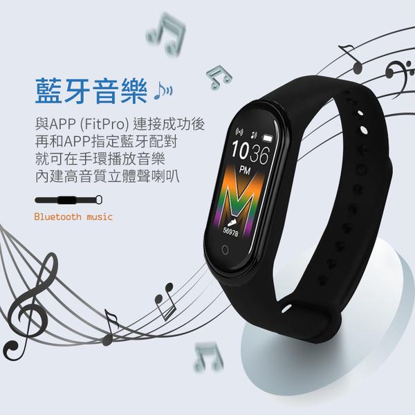 《運動防水!可播音樂》 M5智能手環 智慧手錶 防水手環 智慧手環 運動手環 智能手環