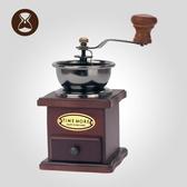 磨豆機  小匠人手搖咖啡磨豆機 手動可調粗細研磨機 經典款M01