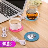 保溫碟 USB硅膠電熱保溫墊 卡通保溫碟暖奶器恒溫奶器保溫杯墊