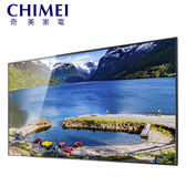 [CHIMEI 奇美]98吋 大4K液晶顯示器+視訊盒 TL-98U700+TB-U070 U700系列