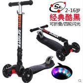 兒童滑板車3輪小童代步車