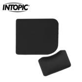 INTOPIC 廣鼎 分離式舒壓護腕鼠墊(PD-GL-015)  黑