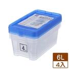 KEYWAY 藍海收納盒4入CR-806...