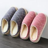 冬季韓版可愛家用棉拖鞋女厚底包跟居家室內情侶毛托鞋男保暖家居  西城故事