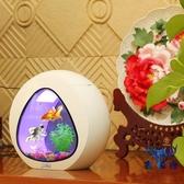 魚缸水族箱迷你小型桌面金魚缸辦公室生態懶人魚缸個性【古怪舍】