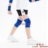 兒童護膝護肘運動套裝籃球足球薄款護腕專業舞蹈防摔護具男童【西語99】
