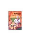 二手書博民逛書店 《餐飲服務(附2片光碟)》 R2Y ISBN:9578182821│陳堯帝