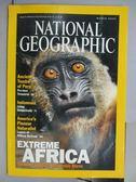 【書寶二手書T4/雜誌期刊_QBQ】國家地理雜誌_2001/3_Africa等_英文版